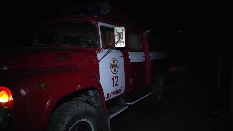 Під час пожежі на Дунаєвеччині, нхто з людей не постраждав