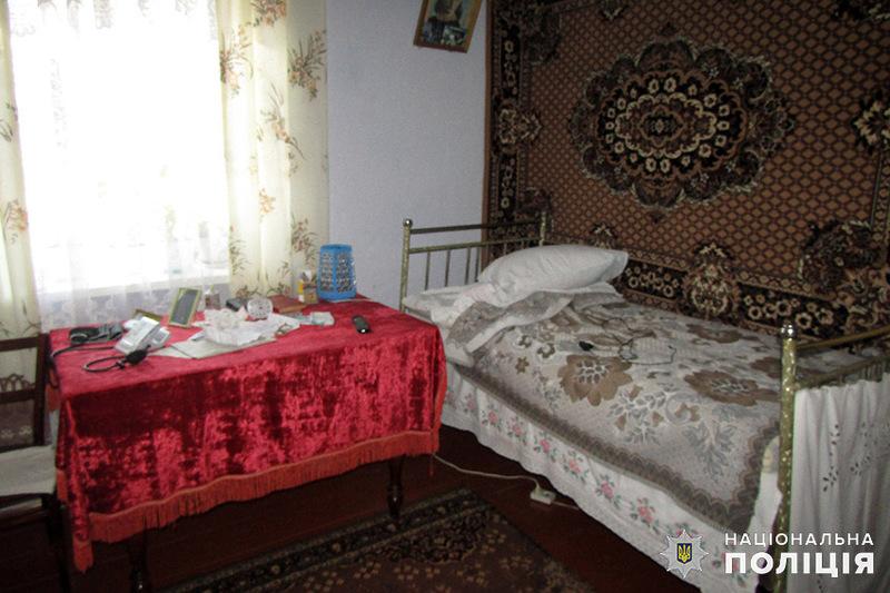 З помешкання пенсіонерка підозрювано викрала півтори тисячі гривень