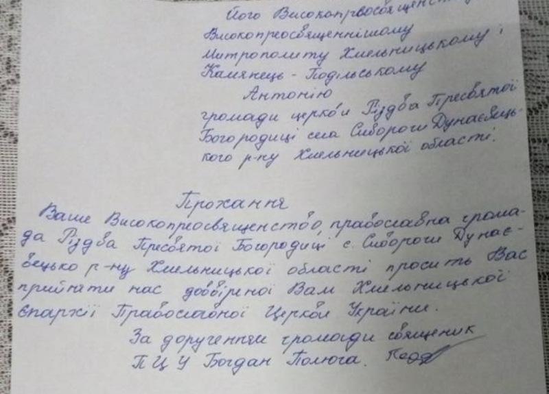 Як зазначає митрополит Антоній Махота, це вже 29 парафія в області, яка перейшла до ПЦУ