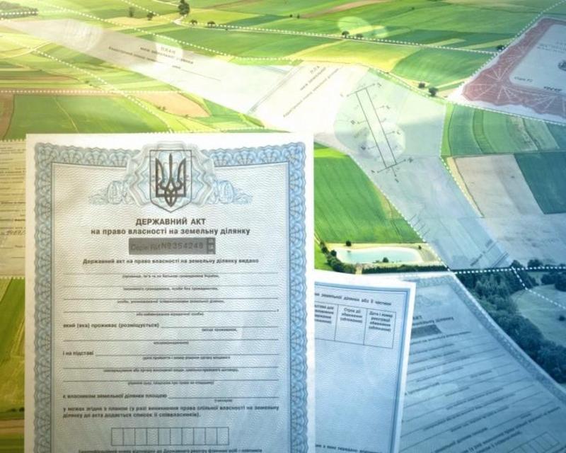 На Хмельниччині 60% адміністративних послуг громадяни отримали на безоплатній основі