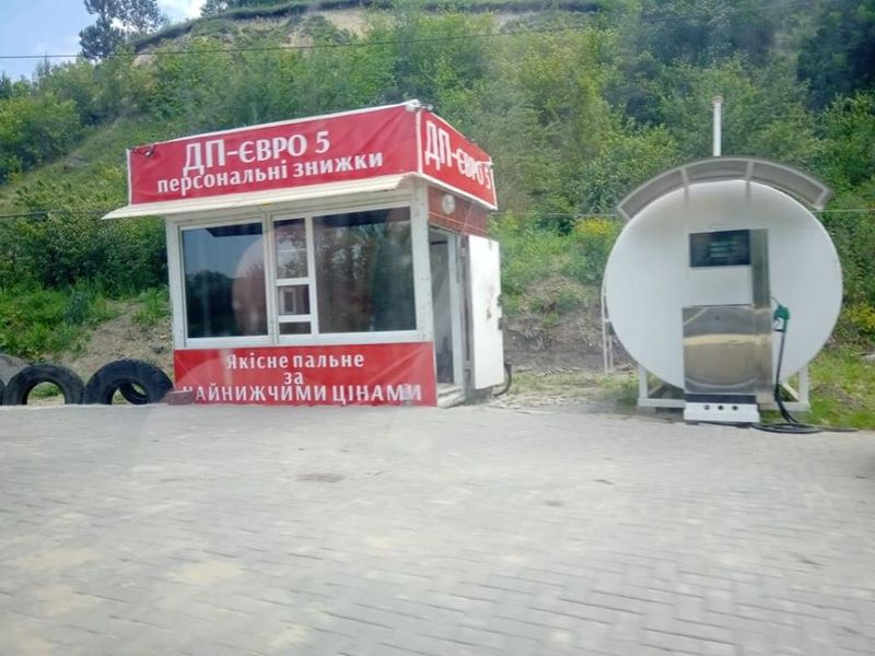На Хмельниччині співробітники податкової міліції припинили незаконну діяльність з продажу пального