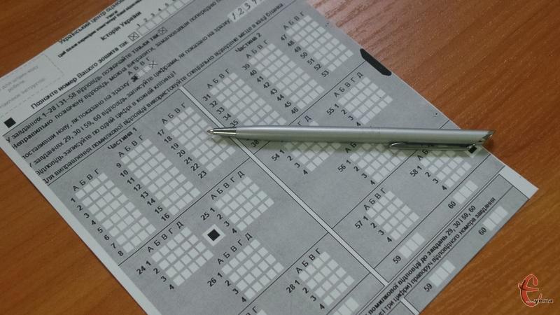 Учора абітурієнти склали перший тест ЗНО