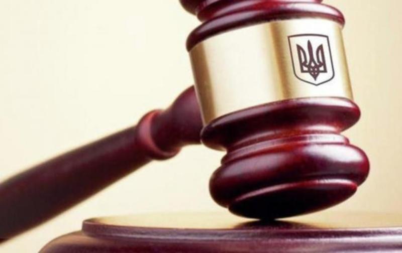 Суд виніс вирок мешканцю Старокостянтинова, який пропагував