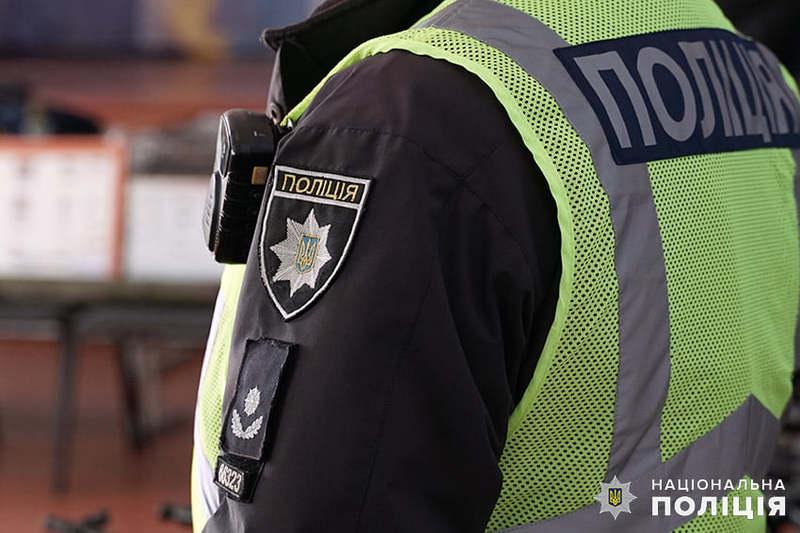 Правоохоронці оголосили чоловіку про підозру одразу за двома статтями Кримінального кодексу
