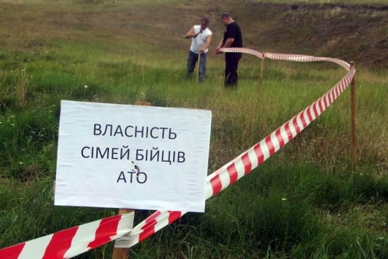 Учасники АТО отримали у розпорядження земельні ділянки загальною площею 8108,6 гектарів