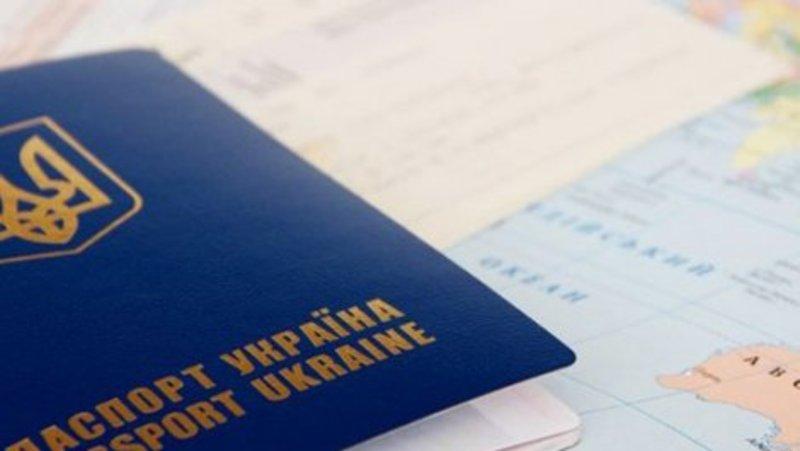 Паспорт для виїзду за кордон оформлюється у будь-якому підрозділі