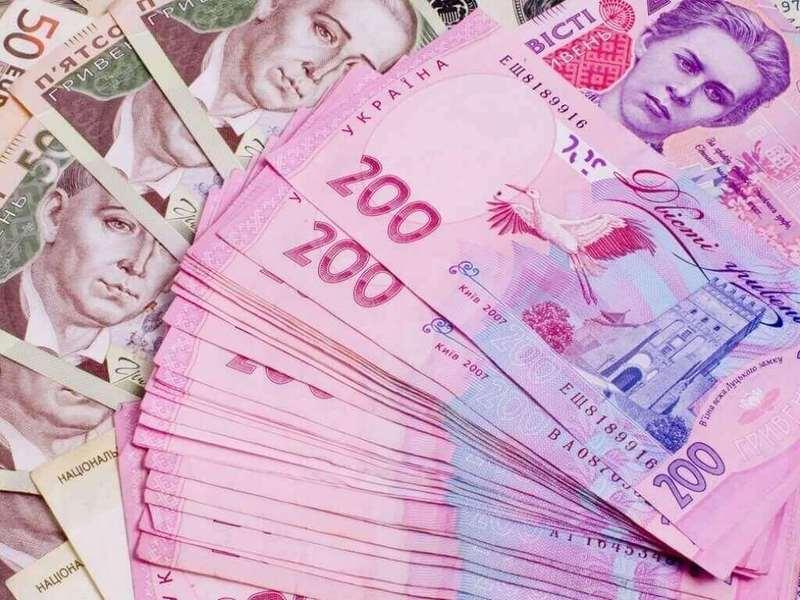 Комісії довелося скоротити фінансування загалом на 28,7 мільйона гривень
