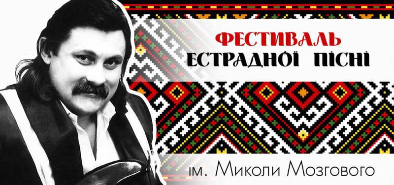 Деякий час Микола Мозговий проживав в Сарнові Волочиського району