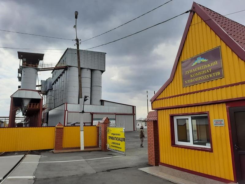 Аукціон з приватизації Дунаєвецького комбінату хлібопродуктів запланований на 7 травня