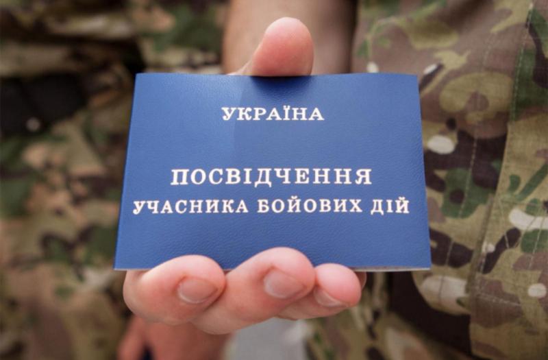 Військовослужбовцям передано у власність майже 12 тисяч земельних ділянок