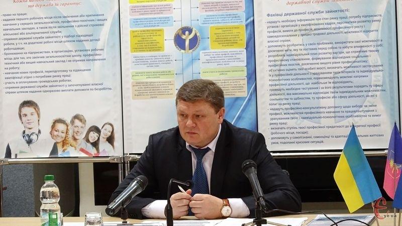 Сергій Черешня розповів що відбувається на ринку праці області