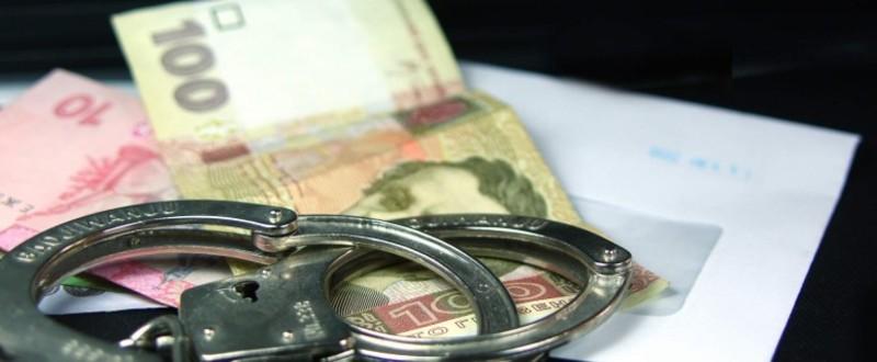 Гроші вилучили, порушникам обирають запобіжний захід