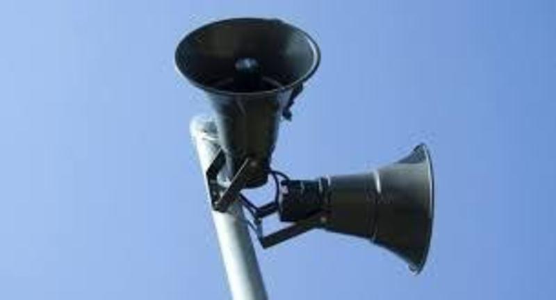 Відбудеться перевірка системи оповіщення «Сигнал-ВО»