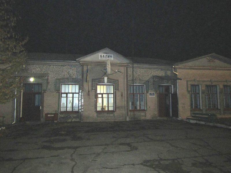 На залізничній станції потяг травмував чоловіка