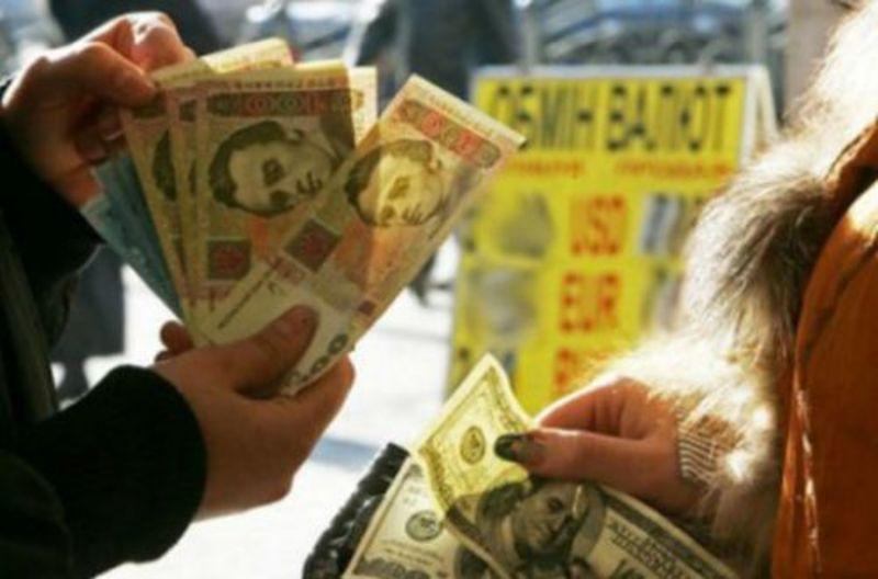 Незаконний обмін валюти карається штрафом
