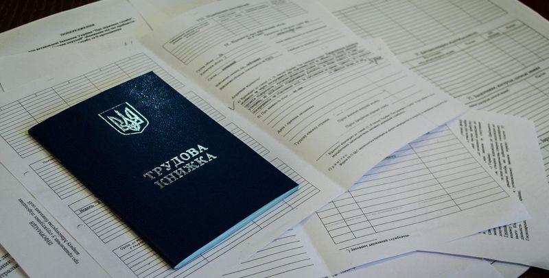 На Хмельниччині завдяки втручанню фіскальної служби легалізовано працю 800 найманих осіб