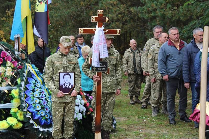 Похоронили капітана на міському кладовищі Славути