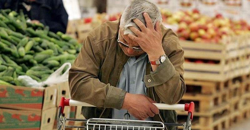 Інфляція в січні в Хмельницькій області становила 0,9%