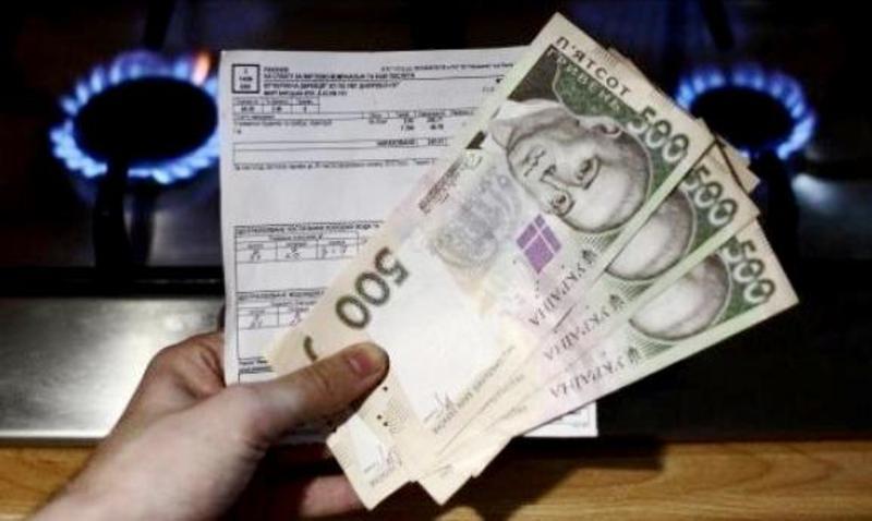 Найбільше виділили на оплату житлово-комунальних послуг – 300,5 млн. грн