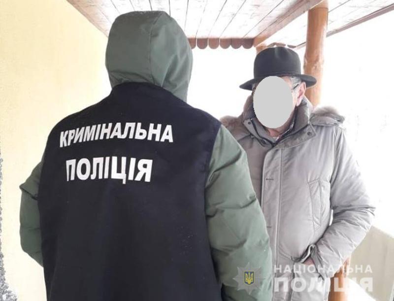 70-річний іноземець розшукувався правоохоронними органами Італії на національному та європейському рівні з осені 2018 року