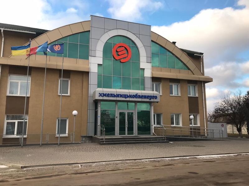 Навчання провели на базі Ярмолинецького РЕМ ПАТ «Хмельницькобленерго»