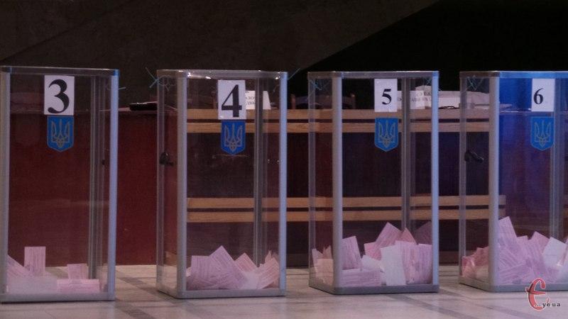 Учора відбулись вибори у чотирьох об'єднаних територіальних громадах