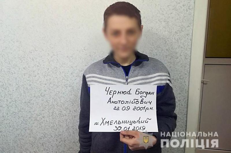 Зниклого в Івано-Франківську 17-річного хлопця знайшли на Хмельниччині