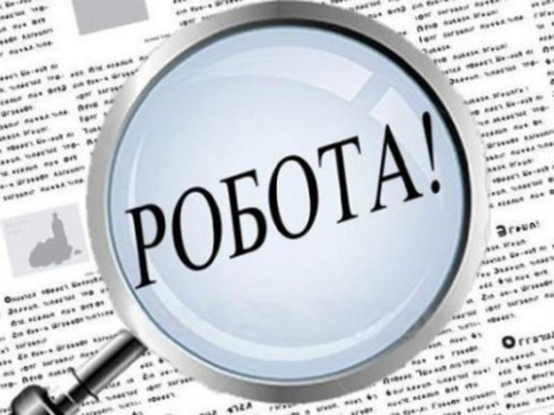 Послугами Хмельницької обласної служби зайнятості скористалися26,1тисяч безробітних громадян