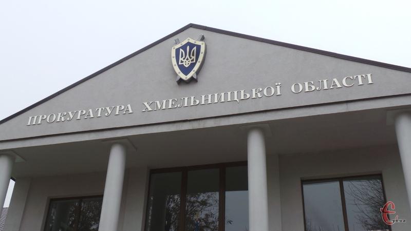 Прокуратура області звернулася у суд
