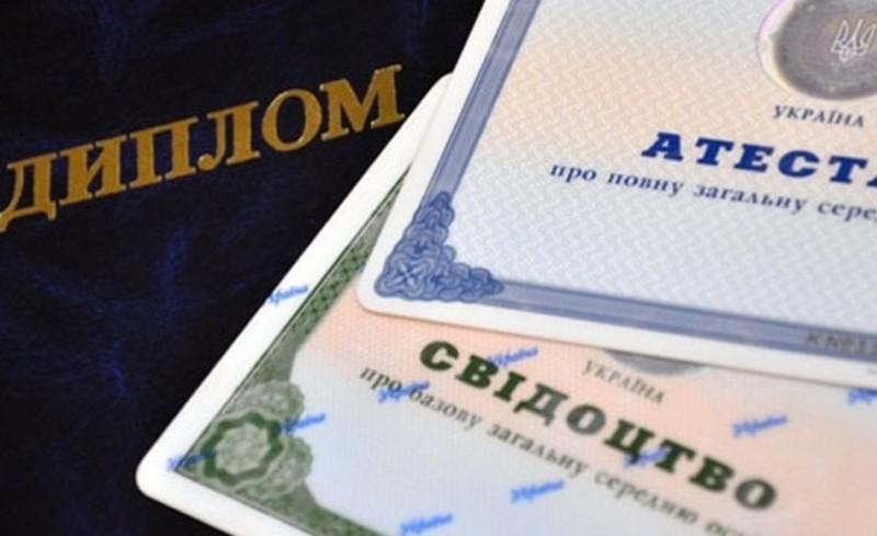 Прийматимуть документи до профтехзакладів до середини серпня
