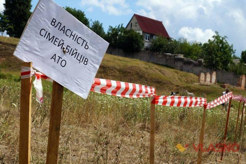 емлю учаникам АТО надають відповідно до статті 118 Земельного кодексу України