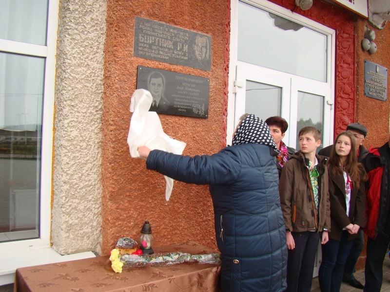 Меморіальну дошку в пам'ять про Ігоря Хом'яка відкрили в селі Плужне Ізяславського району