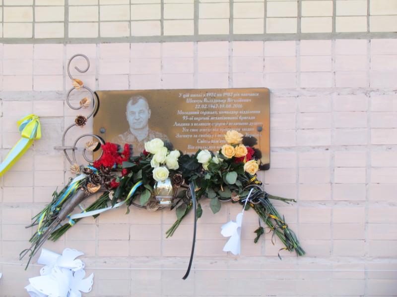 Відкрили меморіальну дошку на фасаді школи, де навчався боєць