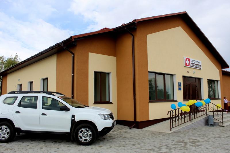 Амбулаторія стала однією із 27, які розпочали споруджувати в області торік