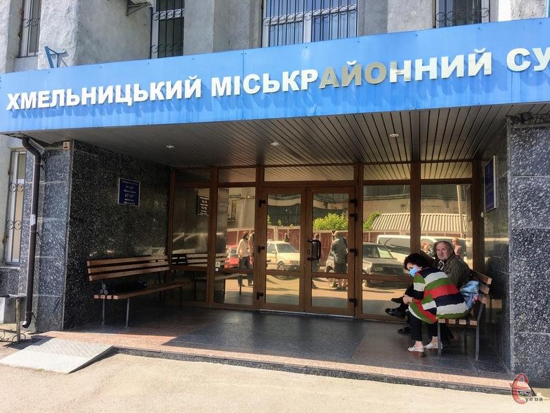 До судів Хмельниччини надійшло понад 170 протоколів про порушення карантину