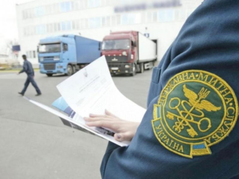 В основному порушники не доставляли товари та документи до митниці призначення