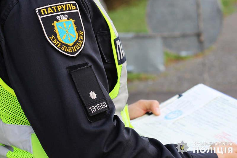 Зокрема, працівники поліції зафіксували порушення карантину вихідного дня двома ринками Хмельницького