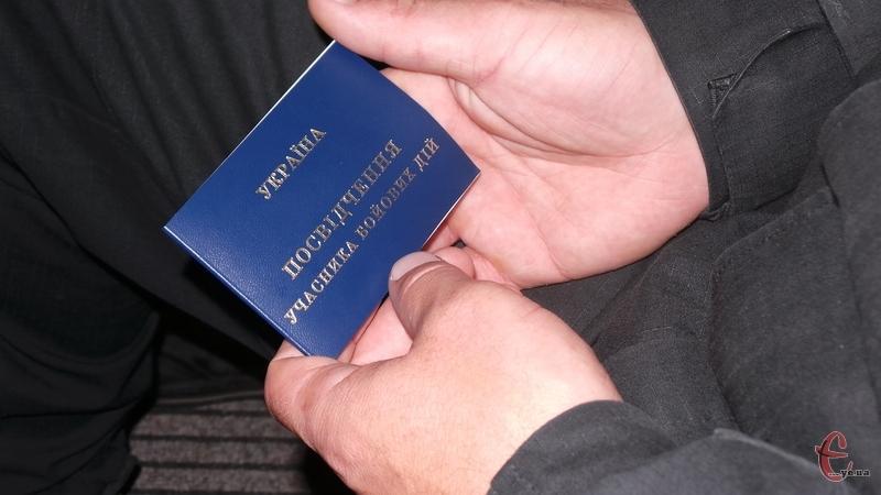 Посвідчення отримають всі учасники АТО