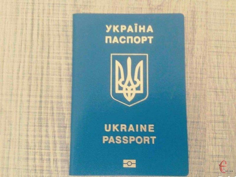 За перших три місяці безвізового режиму, біометричні паспорти отримали близько 40 тисяч подолян