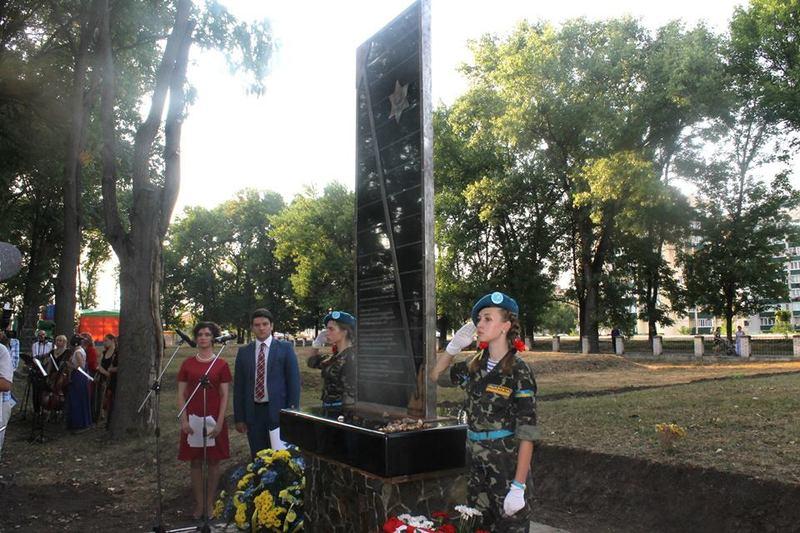 У Кам'янці-Подільському віддали шану вбитим євреям у роки Другої світової