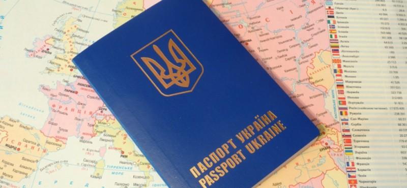 З початку року закордонний паспорт отримали 17 тисяч подолян