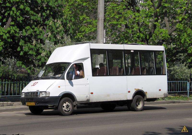Пасажири продовжують їздити з нелегалами, бо так дешевше