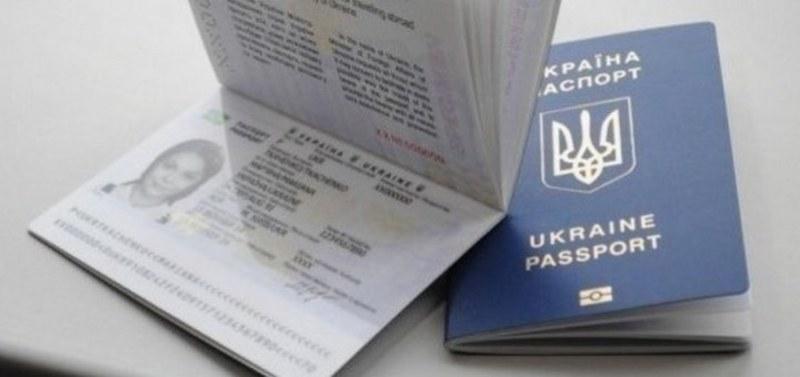 Біометричний паспорт можна оформити майже за місяць