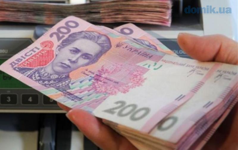 Заборгованість із зарплати помалу скорочується