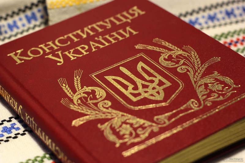 Законопроєкт стосується змін до Конституції у сфері децентралізації влади