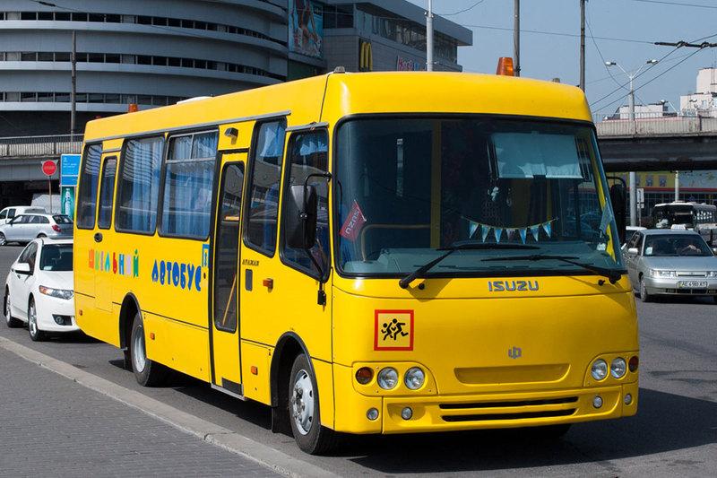 Придбані автобуси мають поставити до кінця цього року