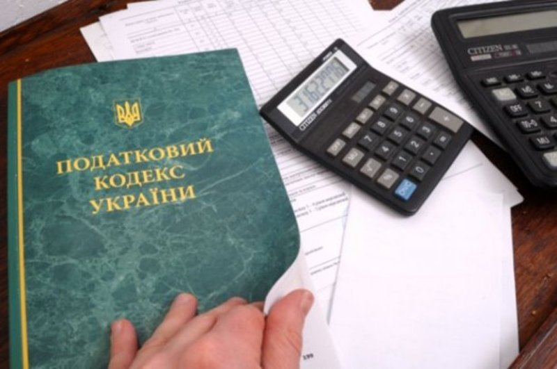 Податкову інспекцію реорганізовують шляхом приєднання