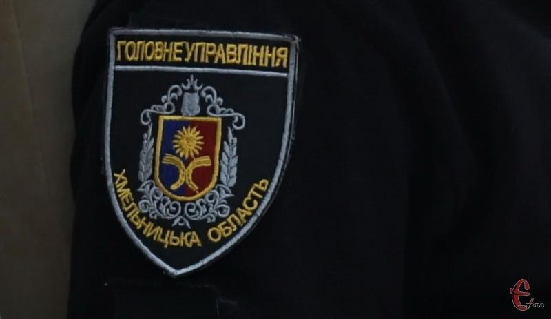 Правоохоронці Хмельниччини відкрили криіманльні провадження за фактами шахрайств