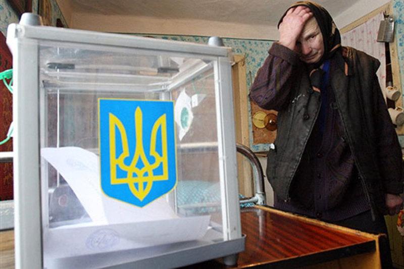 Чим ближче до місцевих виборів, тим все більше на Хмельниччині з'являють нові політичні партії