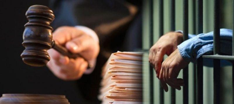 Засудженому призначено покарання у виді 13 років позбавлення волі